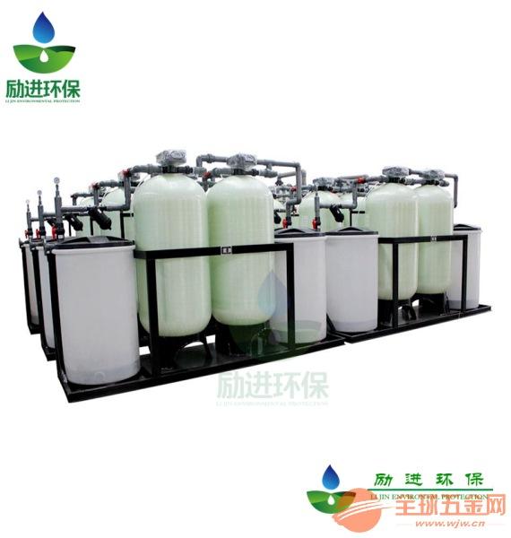 富莱克流量型软水器产品特点