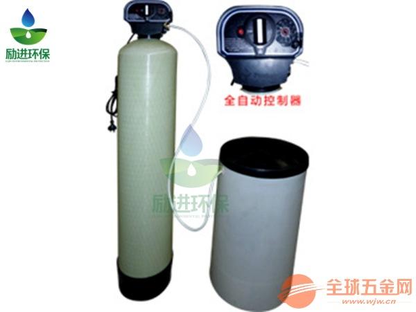 富莱克全自动软水器产品特点