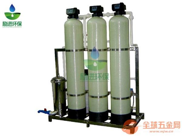 不锈钢全自动软水器原理图