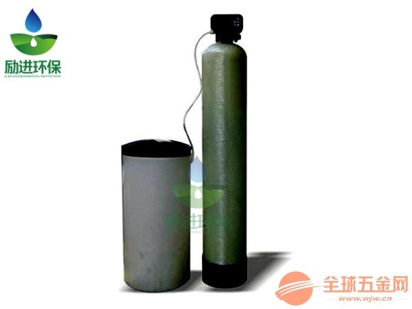 富莱克不锈钢全自动软水器供应