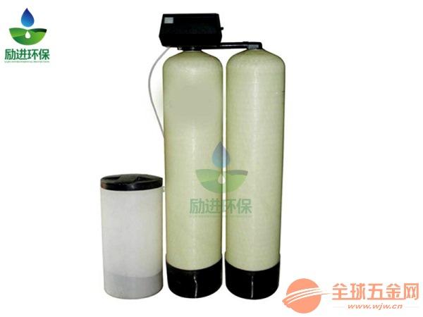不锈钢软水器质保