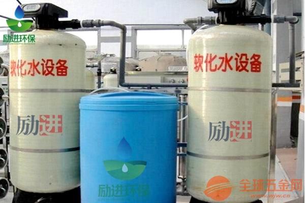 富莱克流量型软水器规格