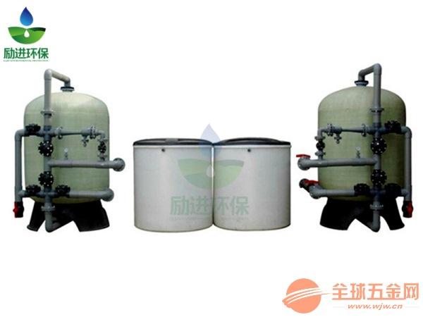 富莱克钠离子交换器技术说明
