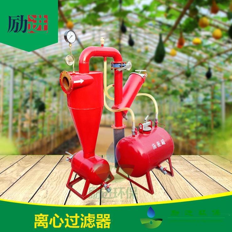 鄂州農業灌溉離心式過濾器