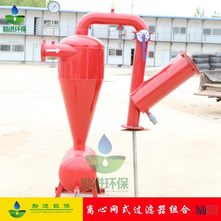 六安農業灌溉離心砂石過濾器