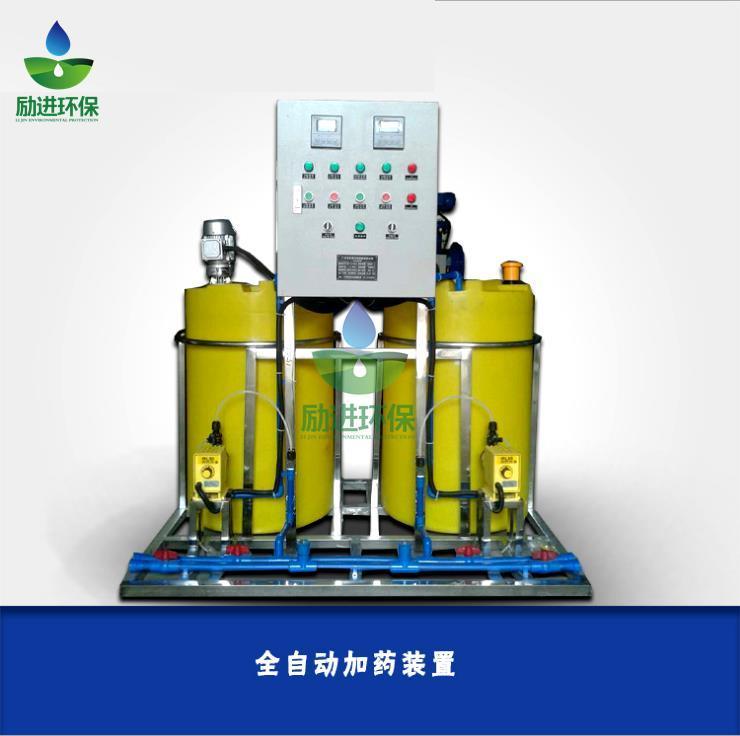 宁德锅炉自动加药装置