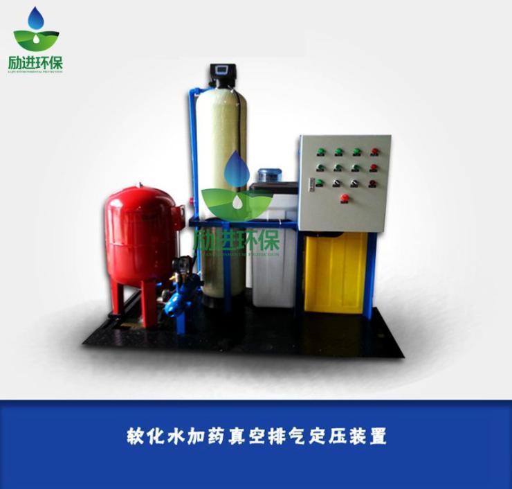 佳木斯大型定压补水排气装置