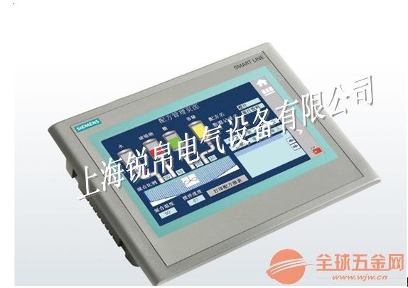 维修西门子触摸屏6A 2124-0MC01-0AX0屏幕进不去