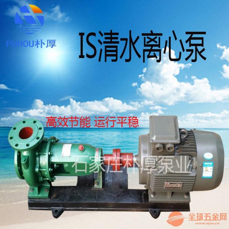 黑龙江鸡西IS100-80-160B单吸清水离心泵供