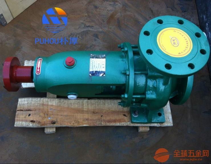 河南三门峡IS100-80-125A不锈钢多级离心泵