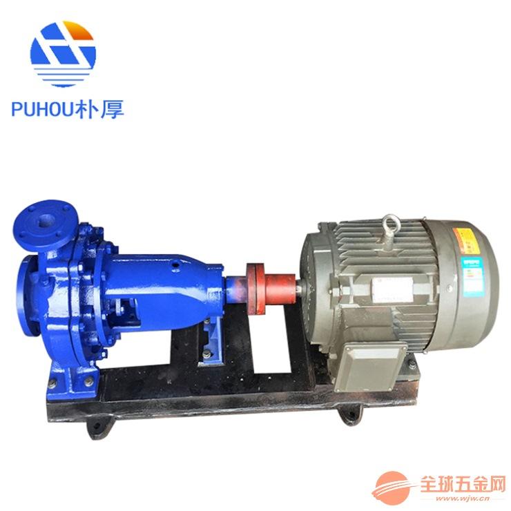 广东清远IS65-40-250C自吸清水泵高品质