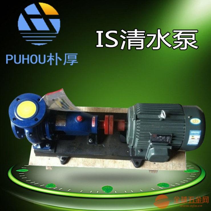 湖南益阳IS125-100-315C清水补水泵专业品