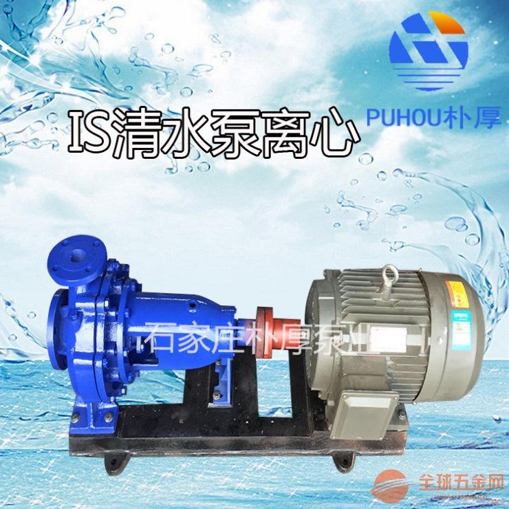 黑龙江黑河IS125-100-200B管道加压物美价