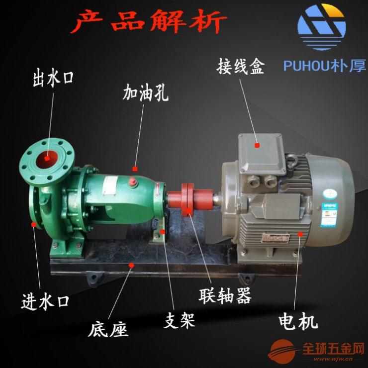 四川南充IS65-40-315C矿用清水离心泵品牌保