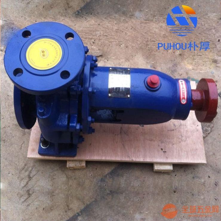 宁夏银川IS50-32-160A清水离心式热水泵价格