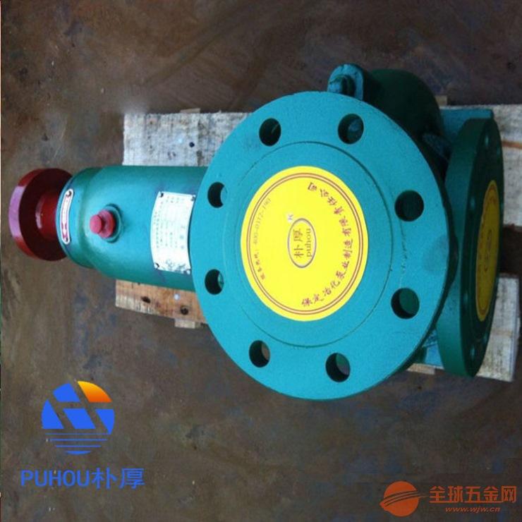山东潍坊IS125-100-400B清水循环泵厂家