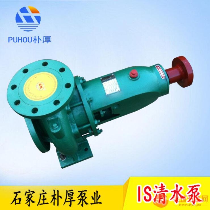 辽宁沈阳IS50-32-200C直联自吸清水泵质优价