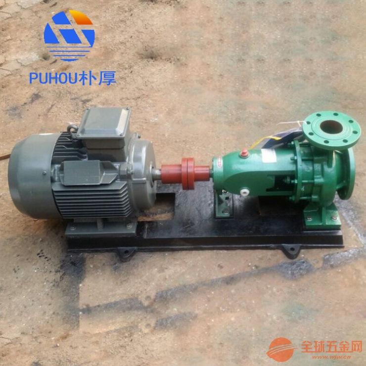 吉林通化IS125-100-315D农田水利灌溉泵现