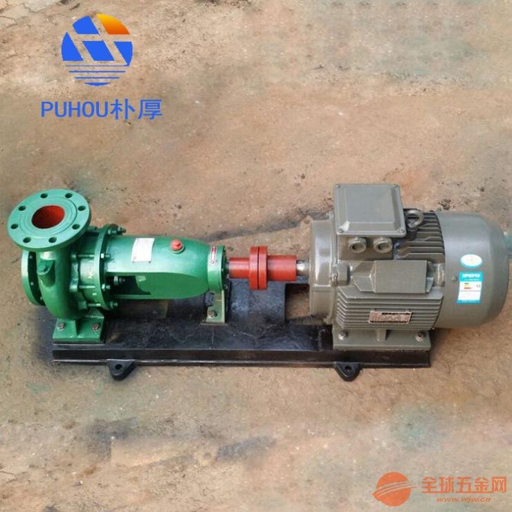 湖北恩施IS50-32-250B直联自吸清水泵质量好