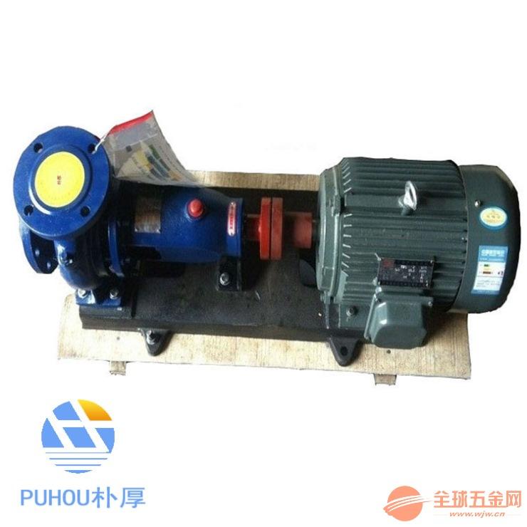 广西钦州IS65-40-200B清水循环泵供应商