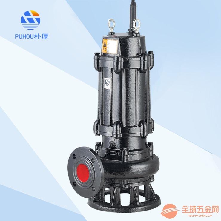 江西吉安40QW12-15-1.5潜水排污泵规格