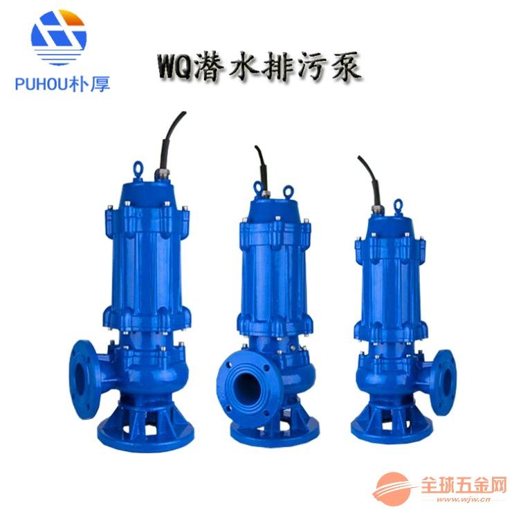 河北保定200QW350-25-37地下室排水泵品牌