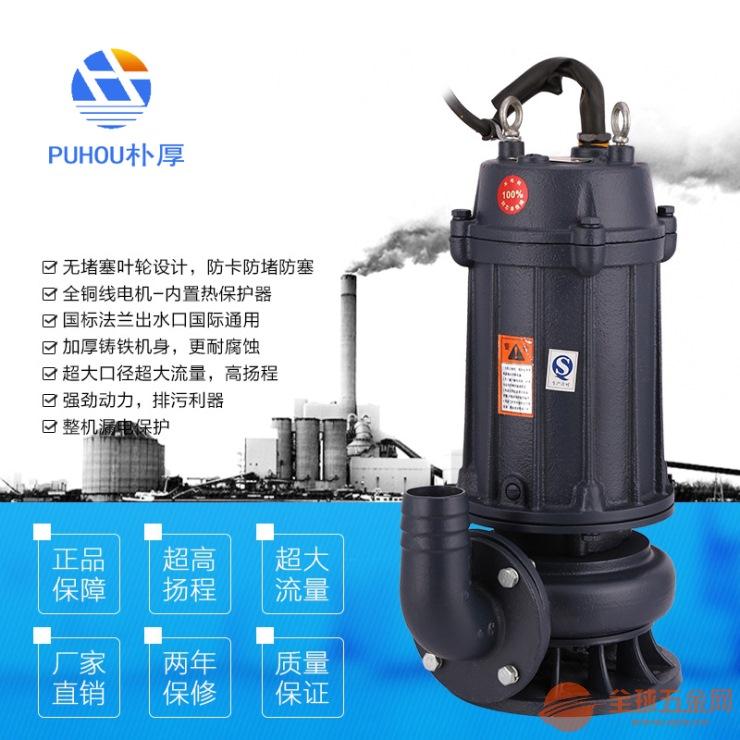 四川自贡300QW800-12-45地下室排水泵专业