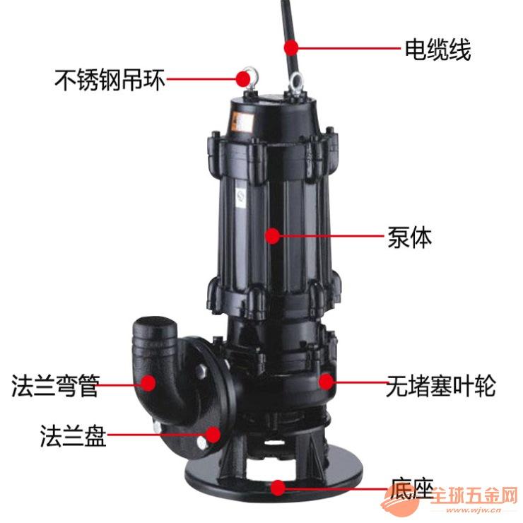 云南德宏300QW800-12-45大流量潜水排污泵