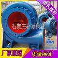 河北唐山250HW-8大流量混流泵用途