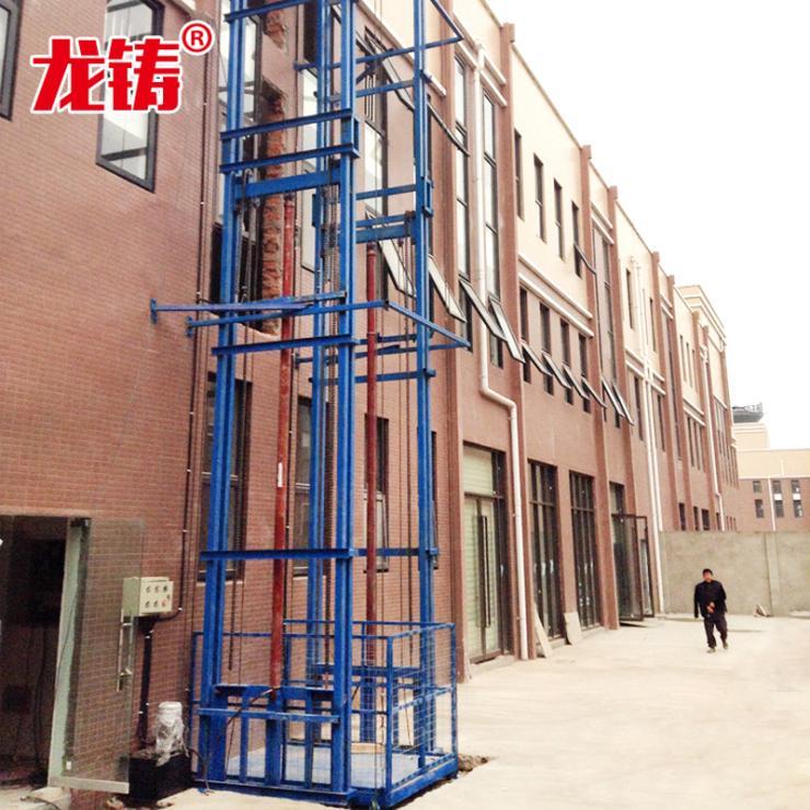 新聞永州市工廠倉庫液壓貨梯壁掛式升降貨梯液壓機械廠