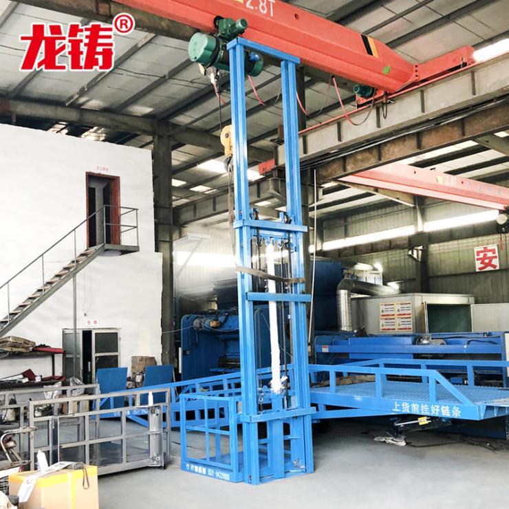 新聞武漢市升降貨梯升降機廠家批發