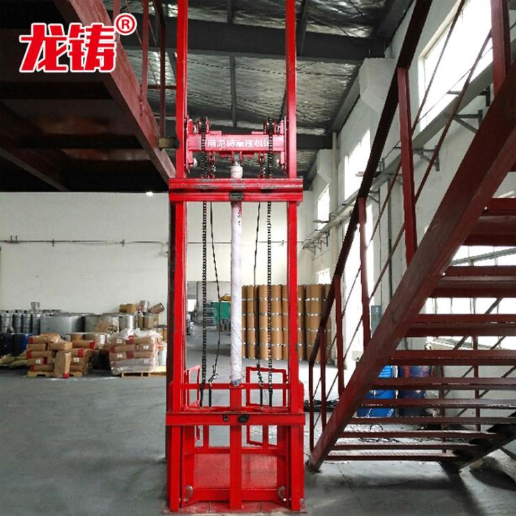 新聞甘孜藏族自治州液壓升降貨梯尺寸升降貨梯廠家液壓機械廠