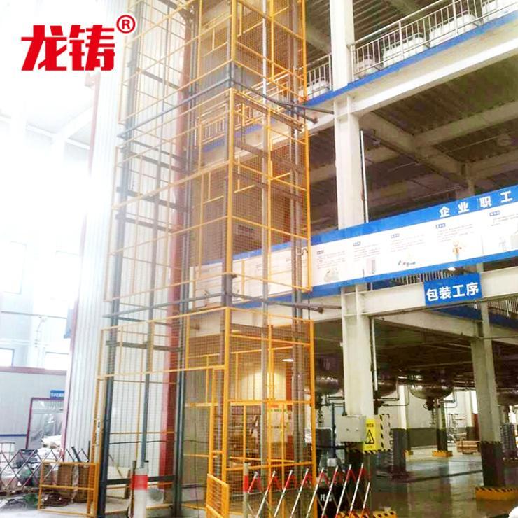 新聞白城市液壓升降貨梯尺寸升降貨梯廠家加工廠