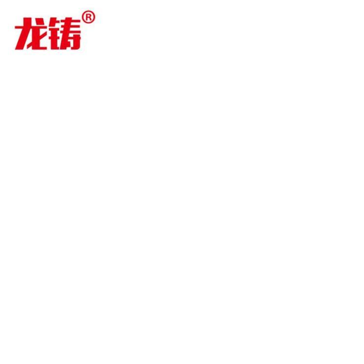 昌都地区液压登车桥厂家价格图纸参数