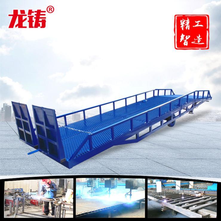 煙臺市集裝箱裝卸引橋規格終身維護