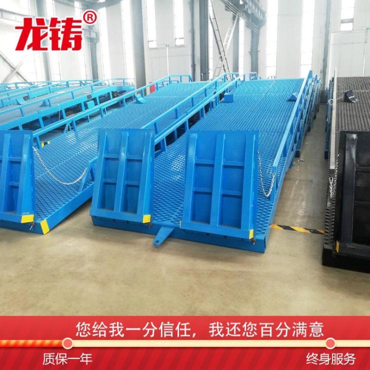海南藏族自治州可移动集装箱装卸登车桥工厂大吨位