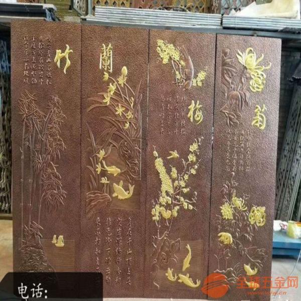 新中式浮雕铺装素材