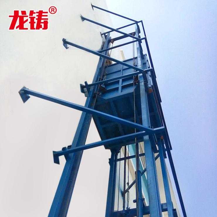 新聞怒江傈僳族自治州工廠倉庫液壓貨梯壁掛式升降貨梯廠家供貨