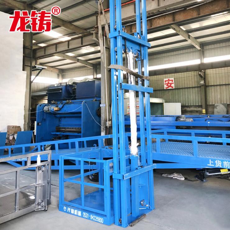 新聞梧州市導軌液壓式升降機導軌式液壓貨梯廠家供應
