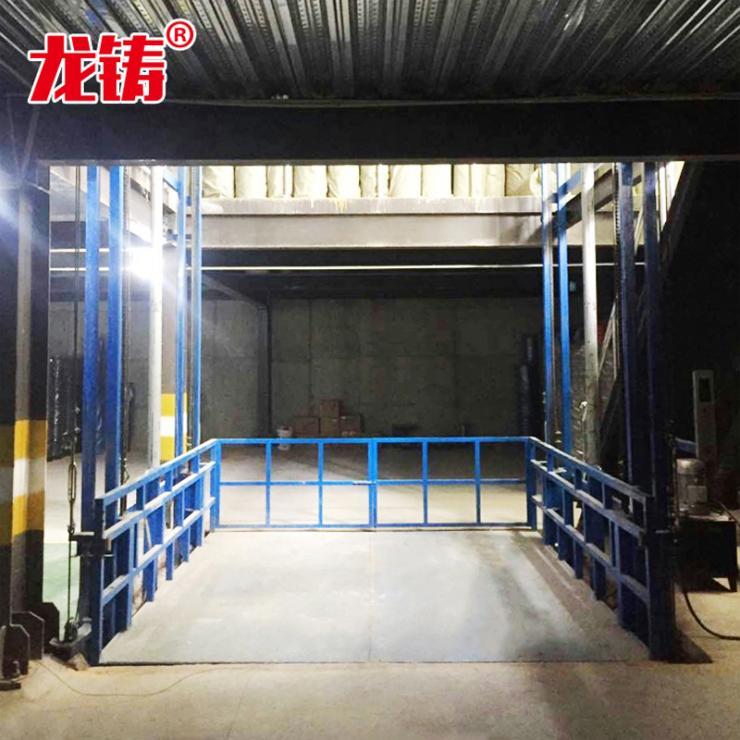 新聞雙鴨山市戶外貨梯導軌式卸貨平臺廠商出售
