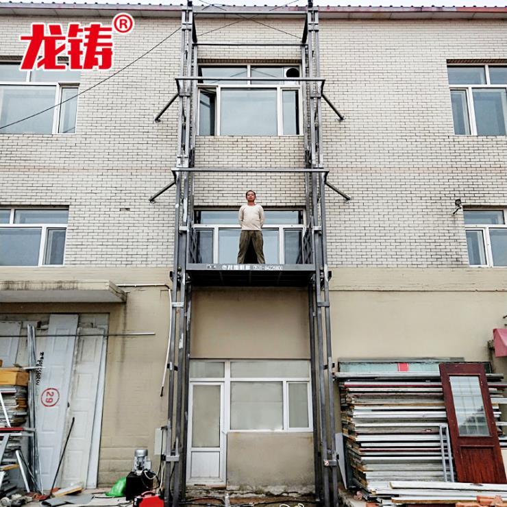 宣城市工厂货梯厂家供货