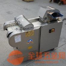 天津不锈钢自动切菜机酒店全自动切菜机