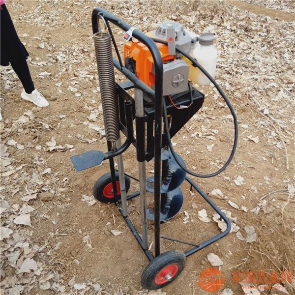 手推植樹鉆眼機 腳踩框架挖坑機廠家