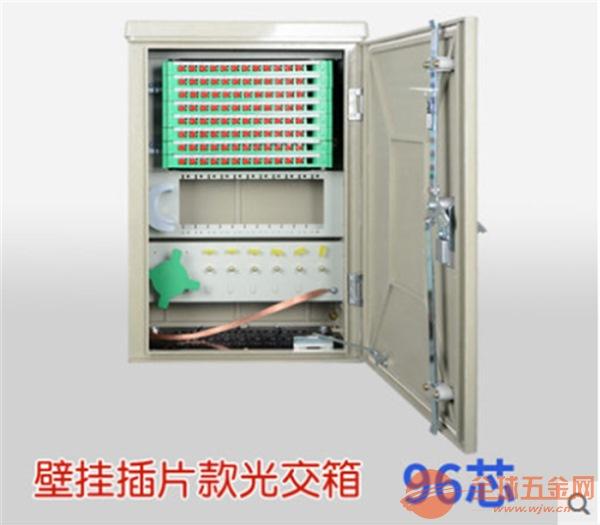 96芯SMC光缆交接箱