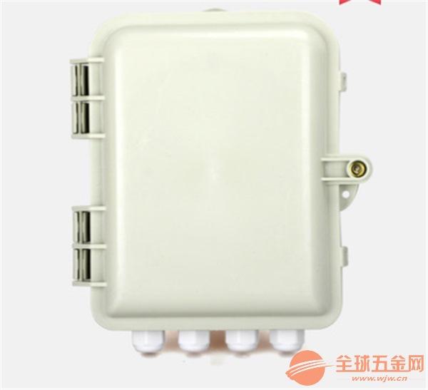 24芯SMC光纤分纤箱