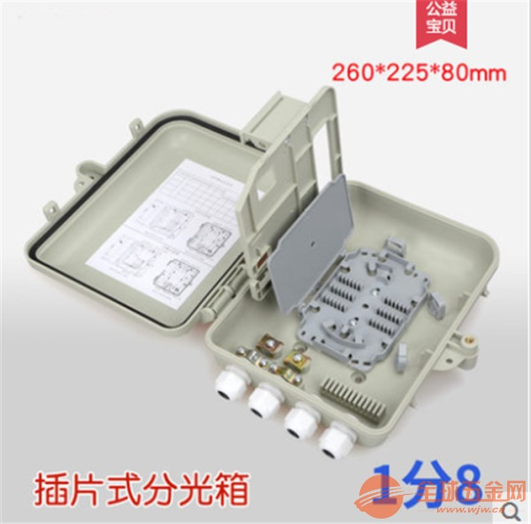 12芯光纤分纤箱