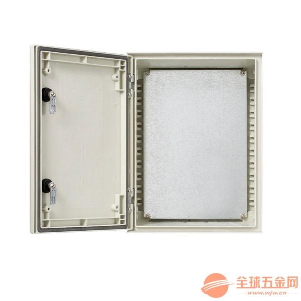 SMC玻璃纤维箱