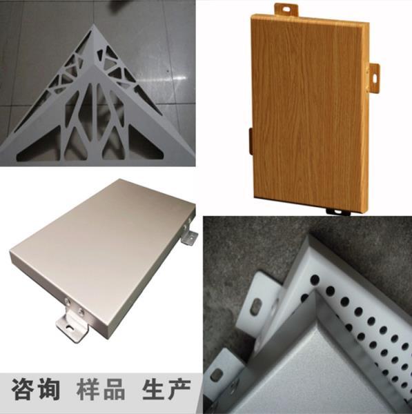氟碳鋁單板外墻鋁板價格影院鋁板