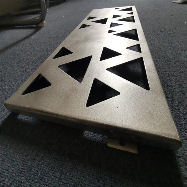 优质氟碳铝单板--氟碳铝单板生产厂家--氟碳铝单板批发