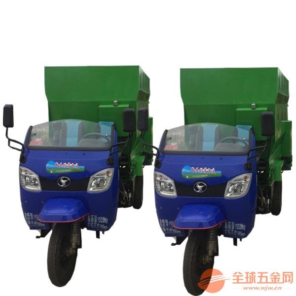 邯鄲奶牛飼養電動喂料車 全自動養殖喂料機